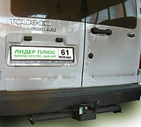 Фаркоп Лидер Плюс для FORD TOURNEO CONNECT (PU2) 2002 - ...